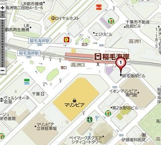 gakukansetusyou-chiba-seitai-in.jpg